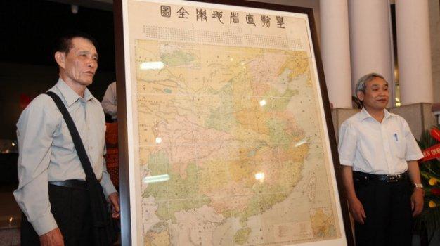 Những tấm bản đồ chứng minh Hoàng Sa, Trường Sa thuộc về Việt Nam Lye2oi10
