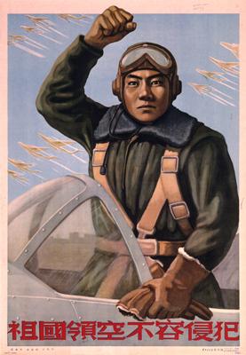 Nhận dạng một số chiến lược, chiến thuật của Trung Quốc hòng độc chiếm biển Đông - Page 3 Poster10