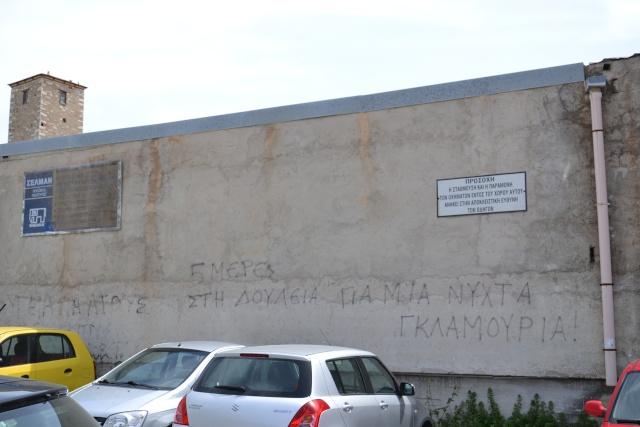 Apprendre le GREC en direct : Grec > FRANCAIS - Page 19 Dsc_0132