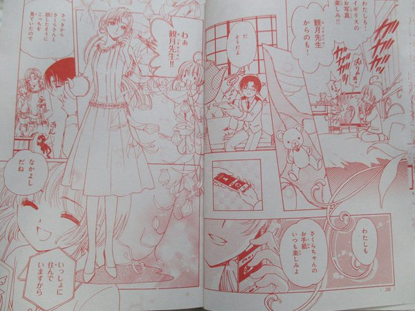 Tsubasa Reservoir/World Chronicle - XXXHolic/Rei - Page 2 Cjj0fe10