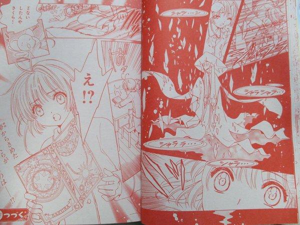 Tsubasa Reservoir/World Chronicle - XXXHolic/Rei - Page 2 Cjj0go10