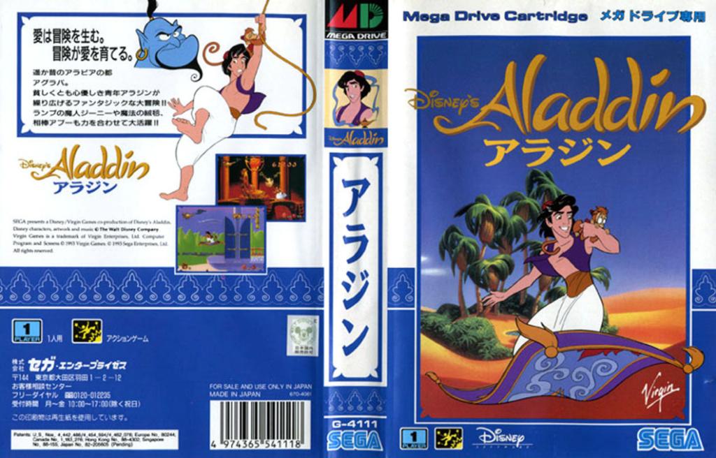Les plus belles jaquettes Megadrive jap Aladdi10