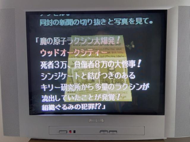 Question sur TV écran cathodique 50 Hz Img_4710