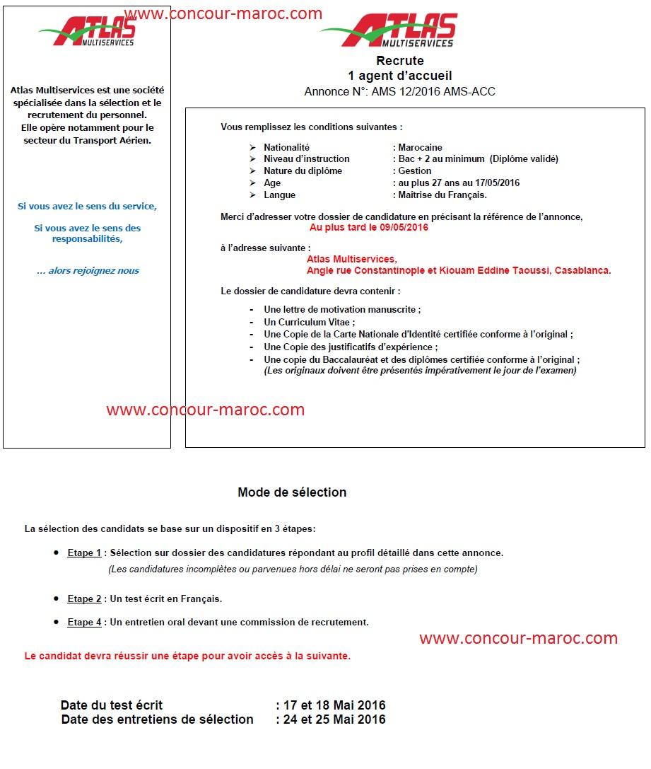 أطلس مولتي سيرفيس : مباراة لتوظيف عون استقبال (1 منصب) آخر أجل لإيداع الترشيحات 9 ماي 2016 Concou14