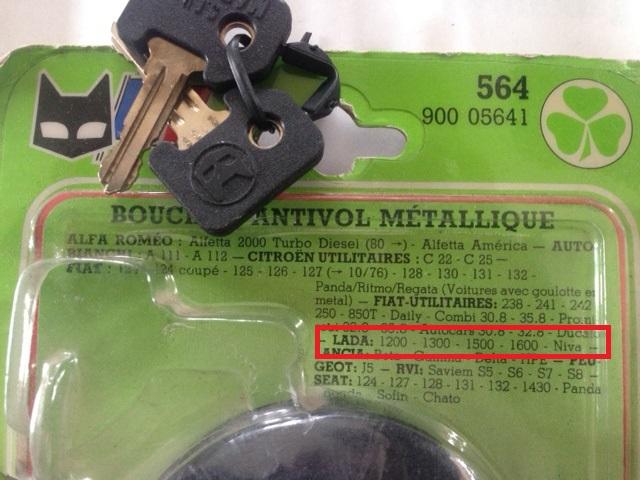 A vendre Bouchon anti-vol réservoir rétro de marque Marchal. Image610