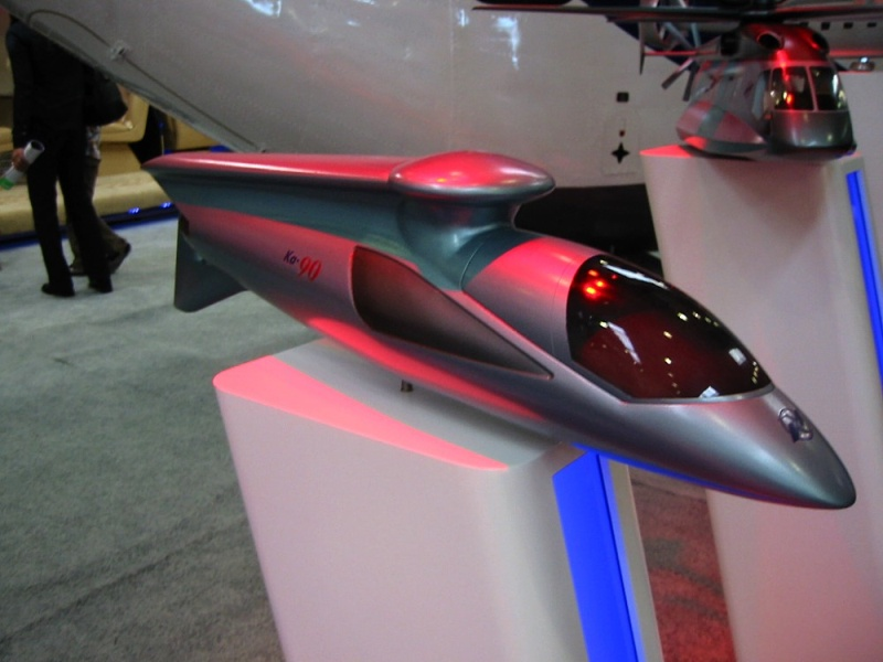 Promising high-speed helicopter (PSV) - Page 2 90410