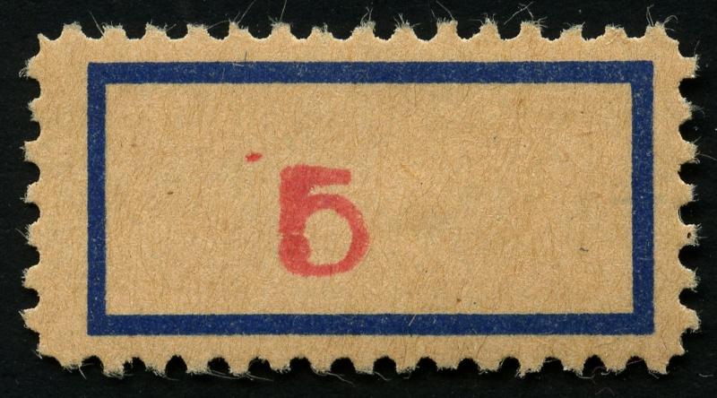 nach - Deutsche Lokalausgaben nach 1945 - Seite 7 Sp_12810
