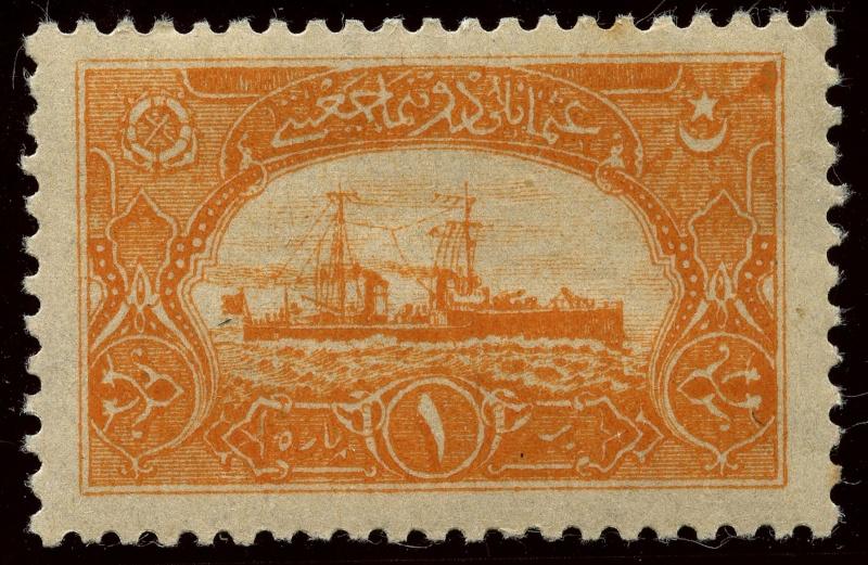Nachlass-Sammlung Vignetten, etc. ab 1896 - Kaiserreich, usw. Tyrkei11