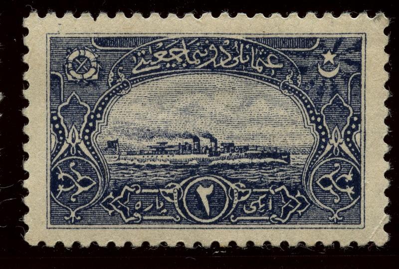 Nachlass-Sammlung Vignetten, etc. ab 1896 - Kaiserreich, usw. Tyrkei12
