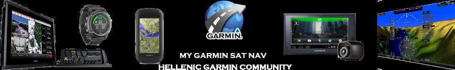 My Garmin Sat Nav