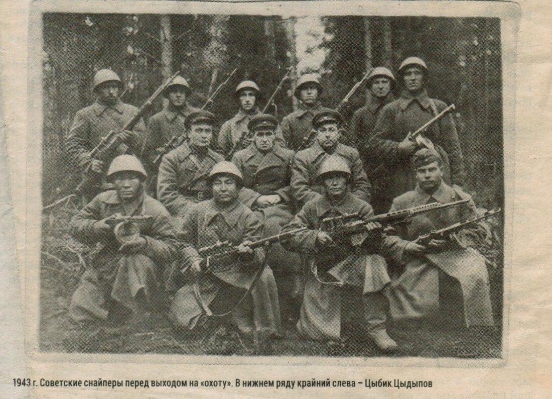 Diverses photos de la WWII - Page 30 15731810