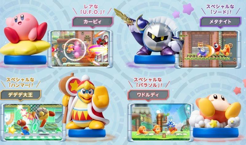 [Nintendo] Amiibo - Page 2 Kirby_10