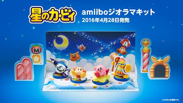 [Nintendo] Amiibo - Page 2 Kirbyd10