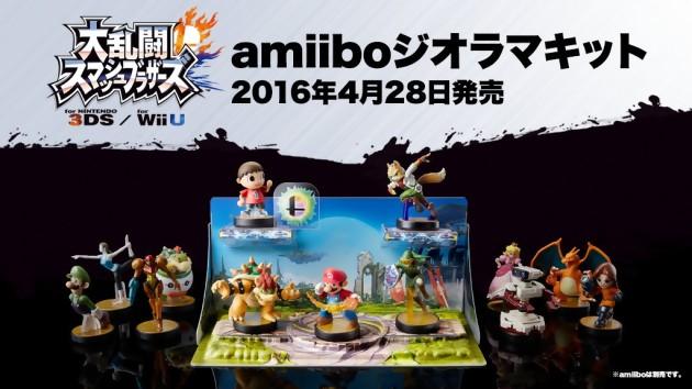 [Nintendo] Amiibo - Page 2 Smash_10