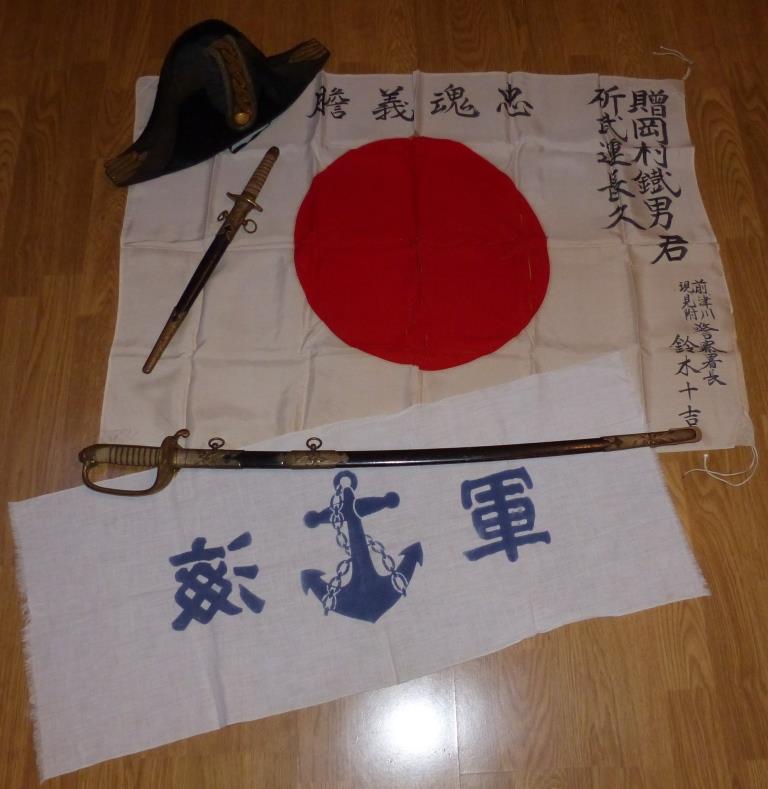 Du japon et sac marin Fr P1200839