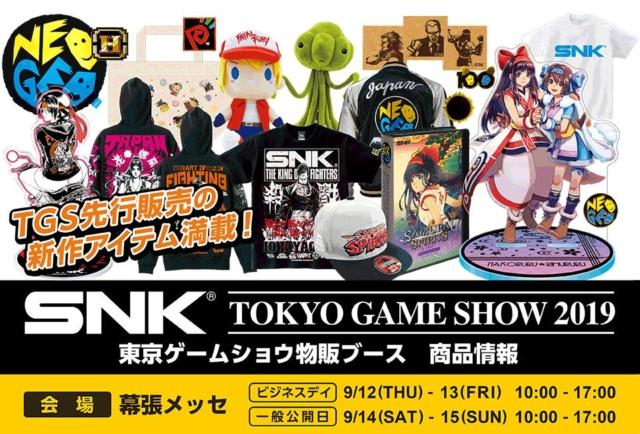 SNK va annoncer un nouveau hardware Neo-Geo prochainement - Page 3 Img_2137