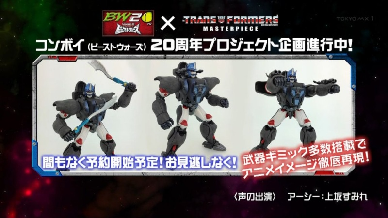 [Masterpiece] MP-32, MP-38 Optimus Primal et MP-38+ Burning Convoy (Beast Wars) - Page 2 1-1310