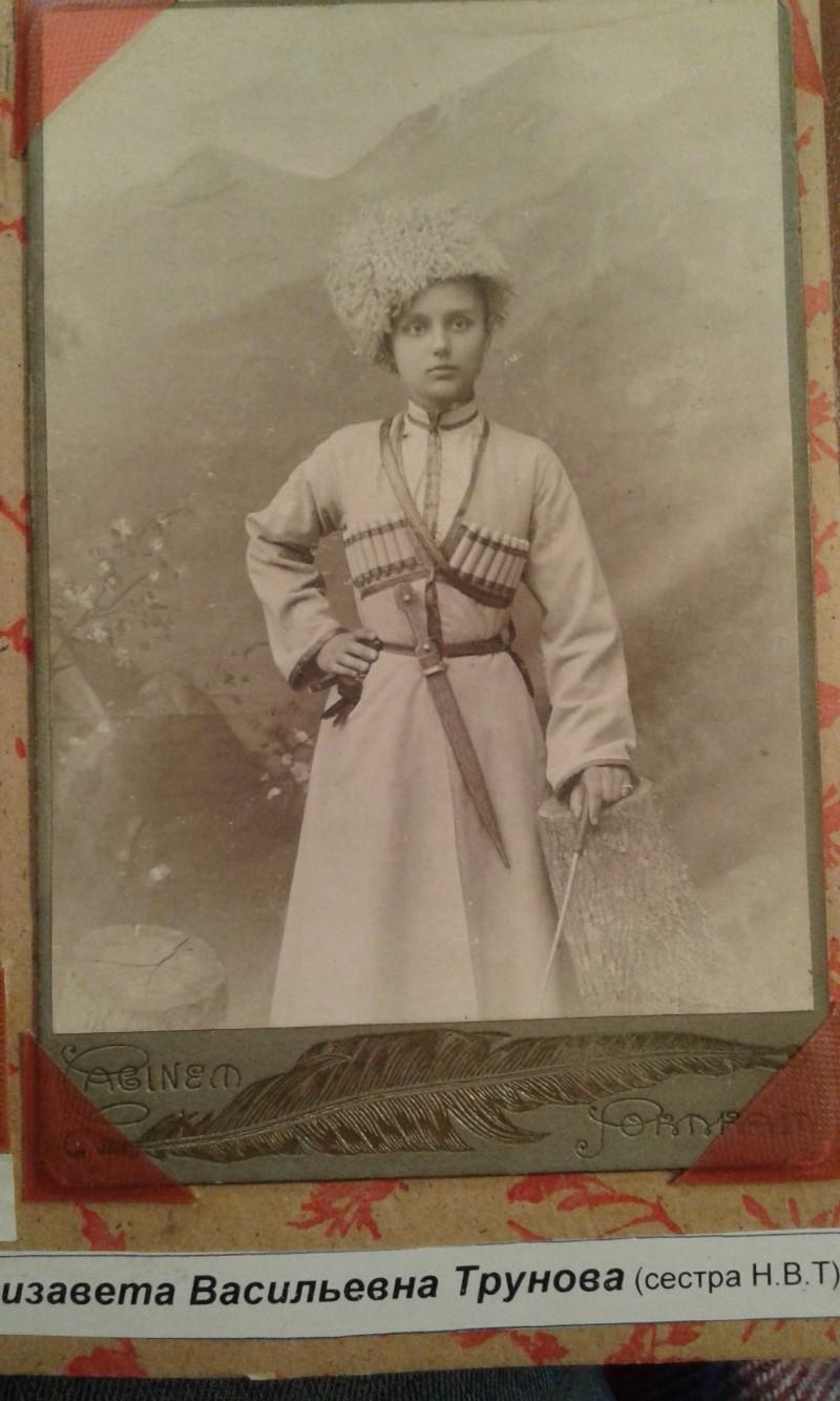 Фотографии с которых смотрят наши предки.... - Страница 2 20160510