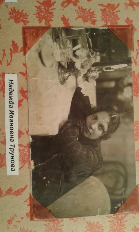 Фотографии с которых смотрят наши предки.... - Страница 2 20160512