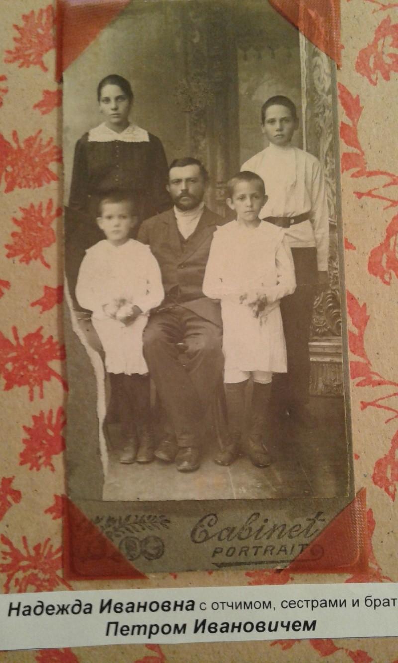 Фотографии с которых смотрят наши предки.... - Страница 2 20160515