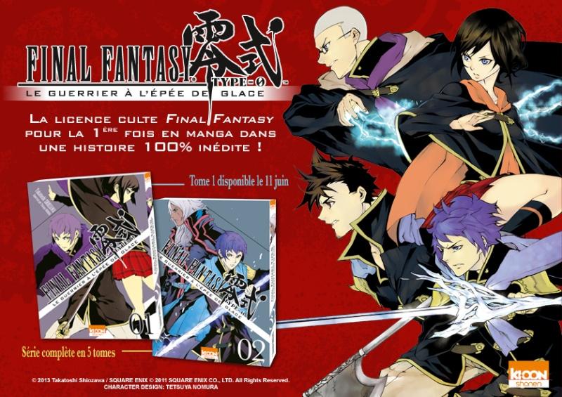 Vos dernières acquisitions Manga! Fftype10