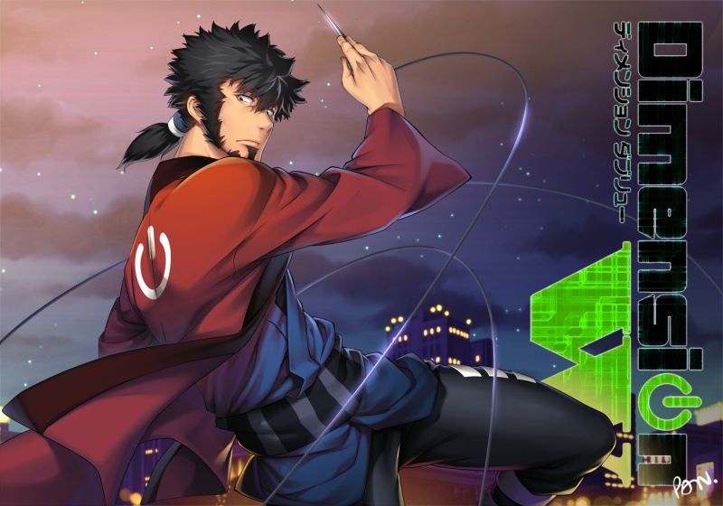 Dimension W Mabuch10