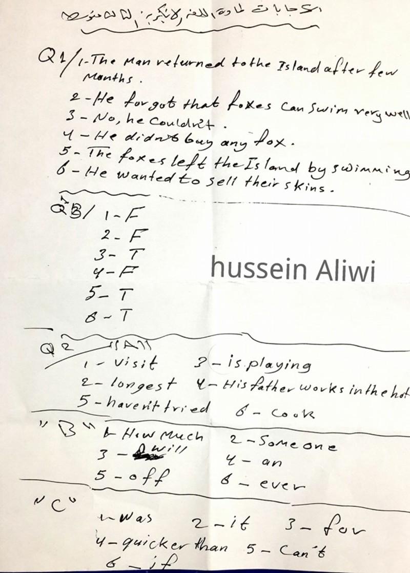 مهم حل ورقة اسئلة مادة اللغة الانجليزية الصف الثالث المتوسط 2016 الدور الاول A16