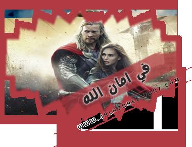 فيلم الاكشن والدراما الرائع Samson (2018) 720p BluRay مترجم بنسخة البلوري Ia_oo_10