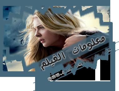 فيلم الاكشن والدراما الرائع Samson (2018) 720p BluRay مترجم بنسخة البلوري Oouo11
