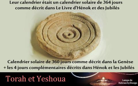 Calendrier Hebraique 5778.Calendrier Juif