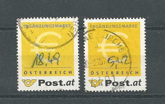Österreich - Ergänzungsmarke  - Seite 2 Bild_232