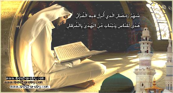 التصويت الجديد : التصميم توقيع إسلامي رمضاني - صفحة 2 Uia_oo11