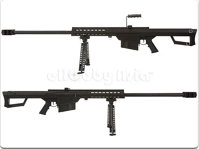 Je recherche des cotations sur un M82 SW Sw-m8210