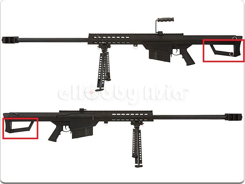 Je recherche des cotations sur un M82 SW Sw-m8212