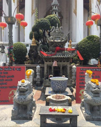 Bangkok Tple710