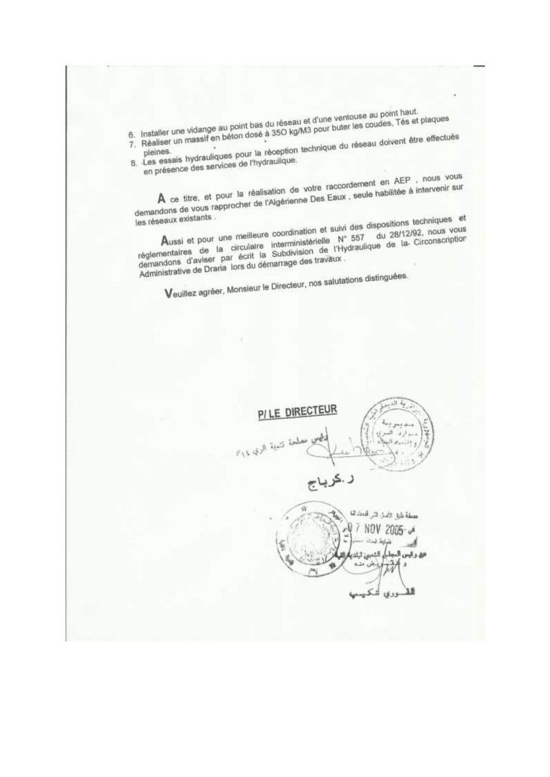 Documents officiels concernant le projet AFAK dans l'ordre chrologique 2005-110