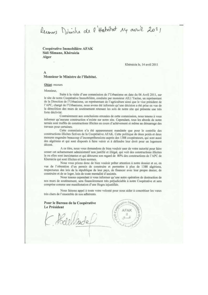 Documents officiels concernant le projet AFAK dans l'ordre chrologique 2011-031