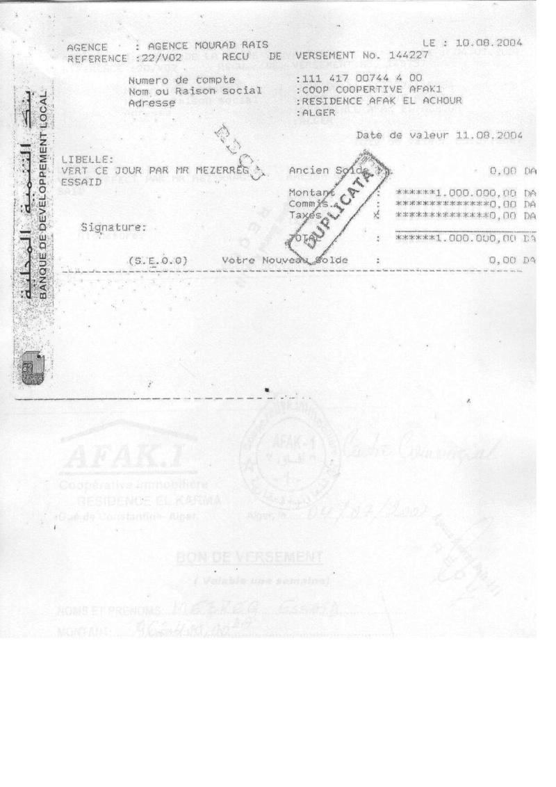 Documents officiels concernant le projet AFAK dans l'ordre chrologique 2011-110