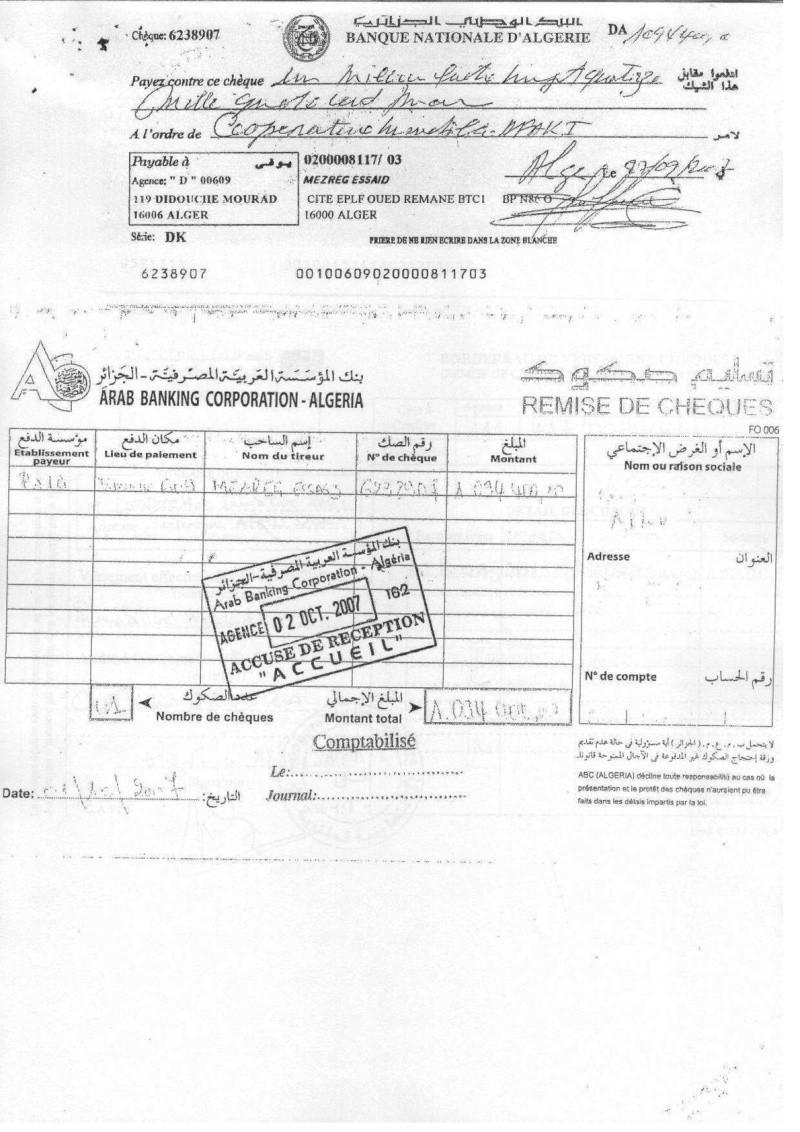 Documents officiels concernant le projet AFAK dans l'ordre chrologique 2011-112