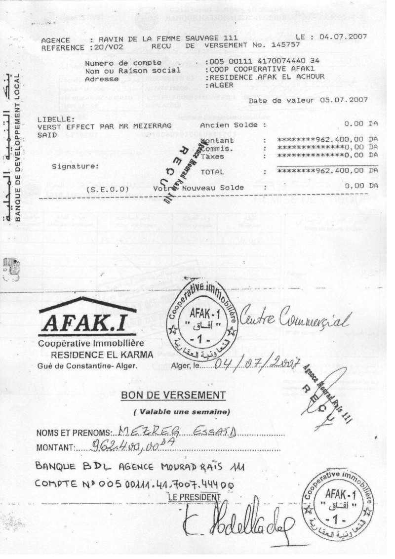 Documents officiels concernant le projet AFAK dans l'ordre chrologique 2011-113