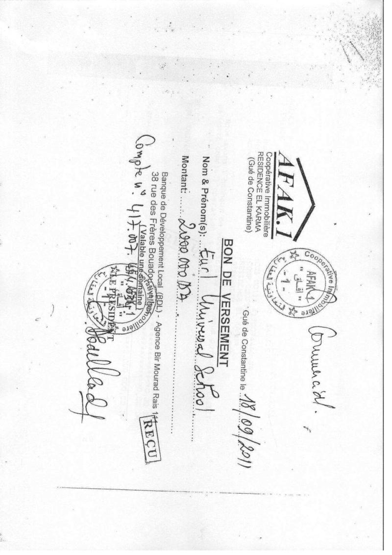 Documents officiels concernant le projet AFAK dans l'ordre chrologique 2011-117