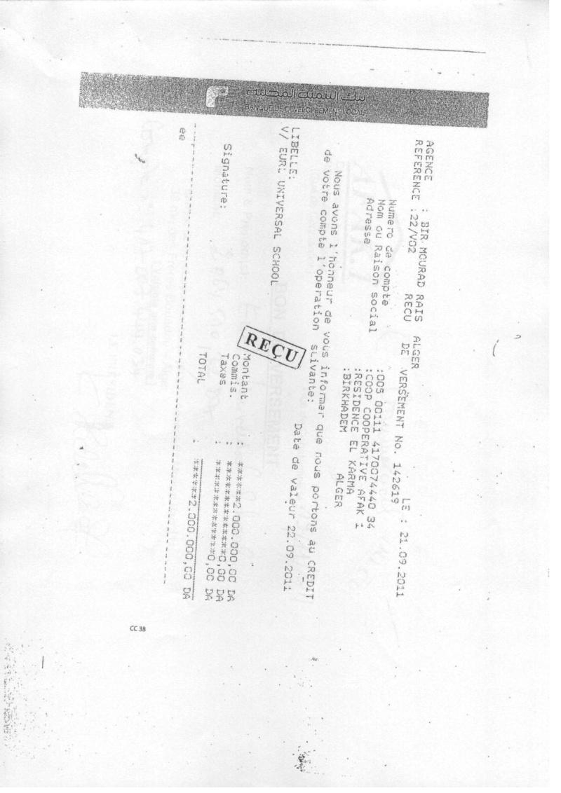 Documents officiels concernant le projet AFAK dans l'ordre chrologique 2011-118