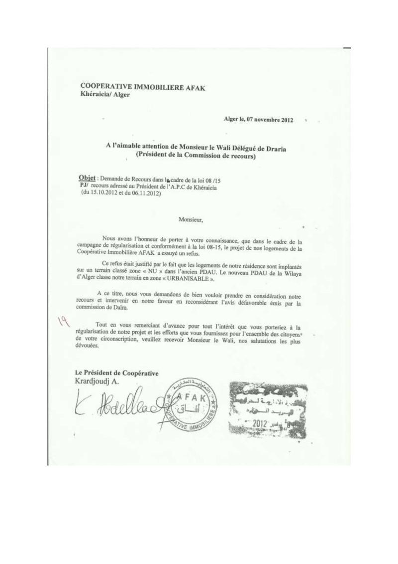 Documents officiels concernant le projet AFAK dans l'ordre chrologique 2012-111