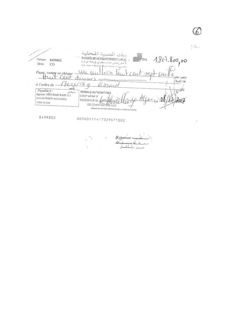 Documents officiels concernant le projet AFAK dans l'ordre chrologique 2013-121