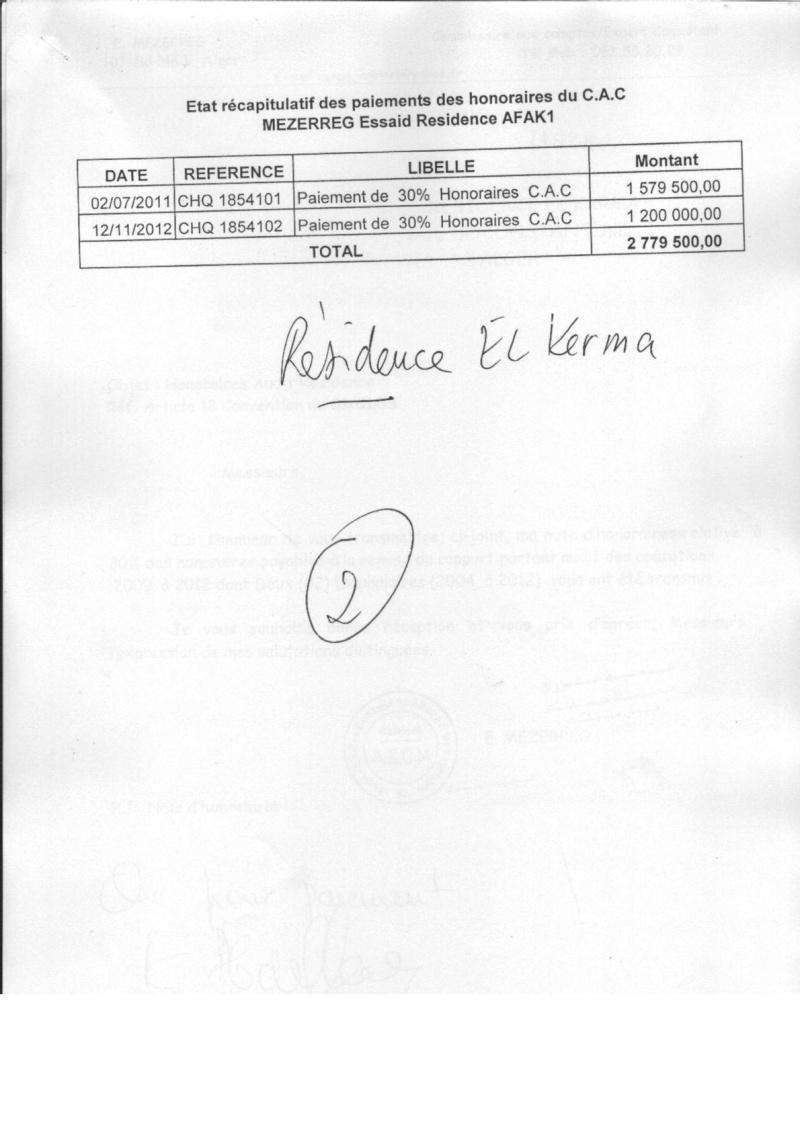Documents officiels concernant le projet AFAK dans l'ordre chrologique 2014-016