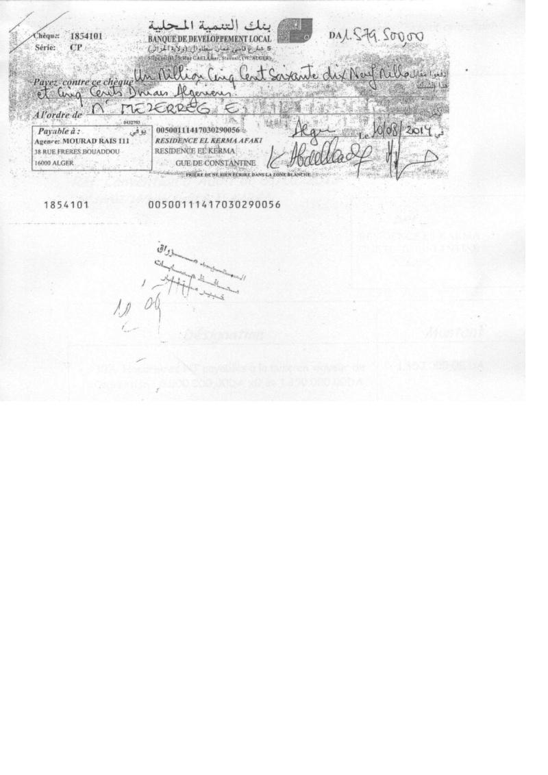 Documents officiels concernant le projet AFAK dans l'ordre chrologique 2014-017