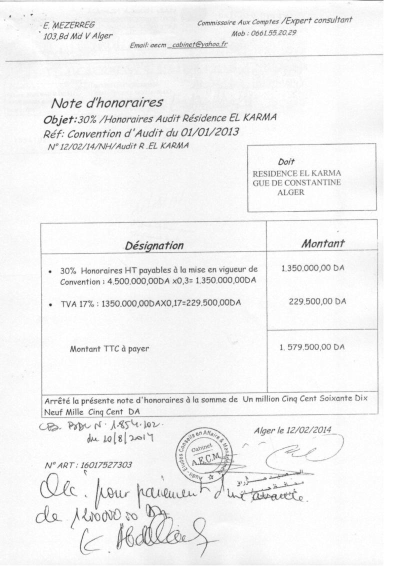 Documents officiels concernant le projet AFAK dans l'ordre chrologique 2014-021