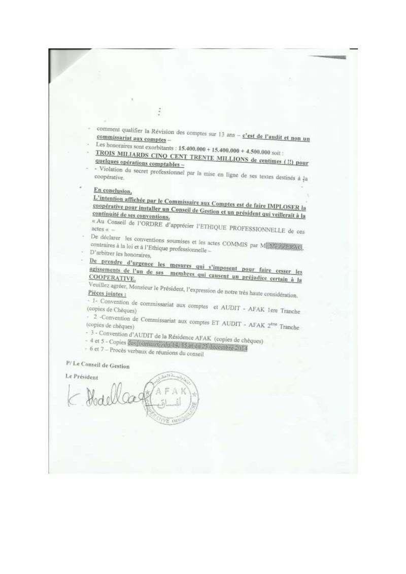Documents officiels concernant le projet AFAK dans l'ordre chrologique 2014-129