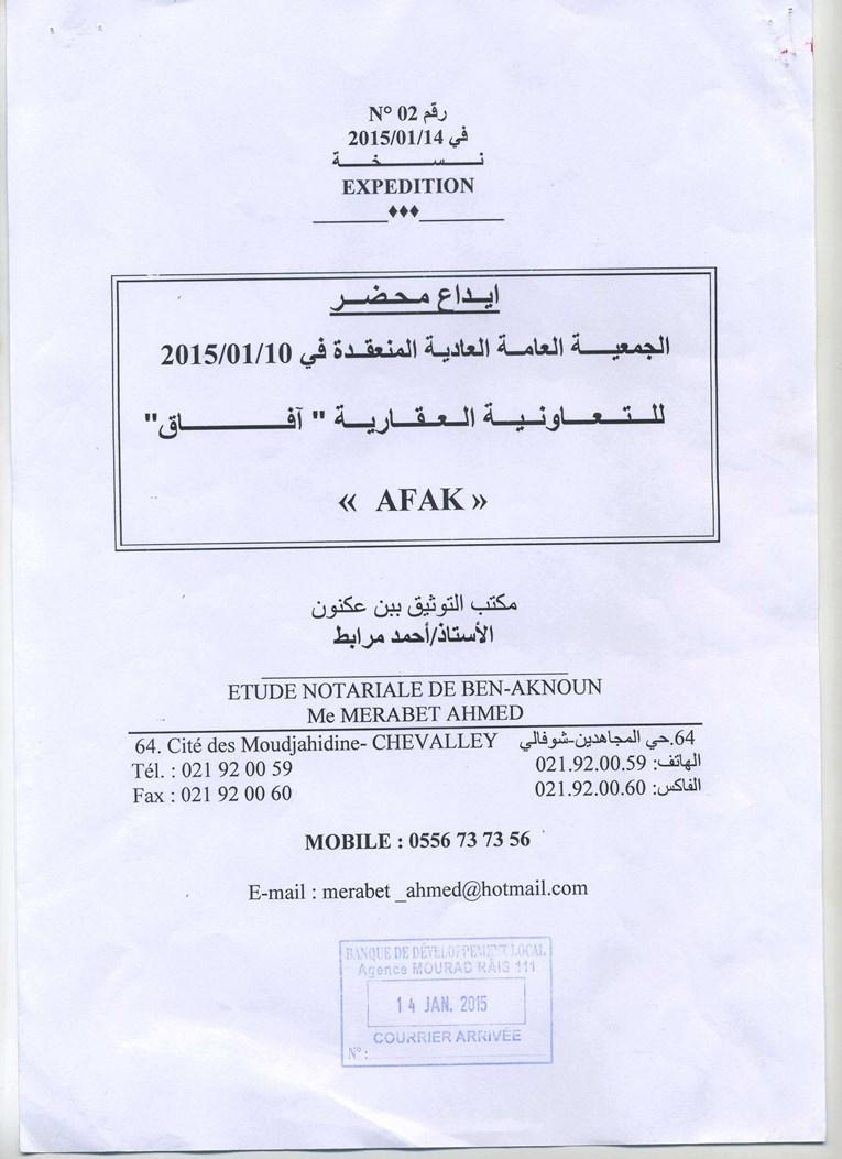 Documents officiels concernant le projet AFAK dans l'ordre chrologique 2015-029