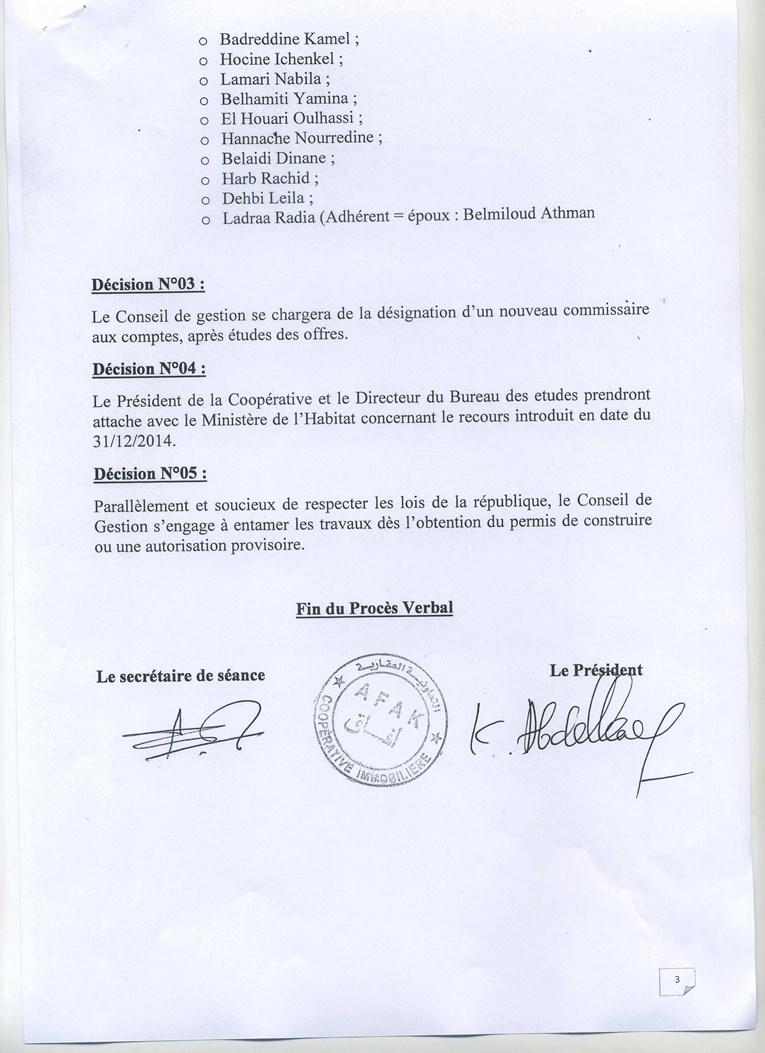 Documents officiels concernant le projet AFAK dans l'ordre chrologique 2015-041